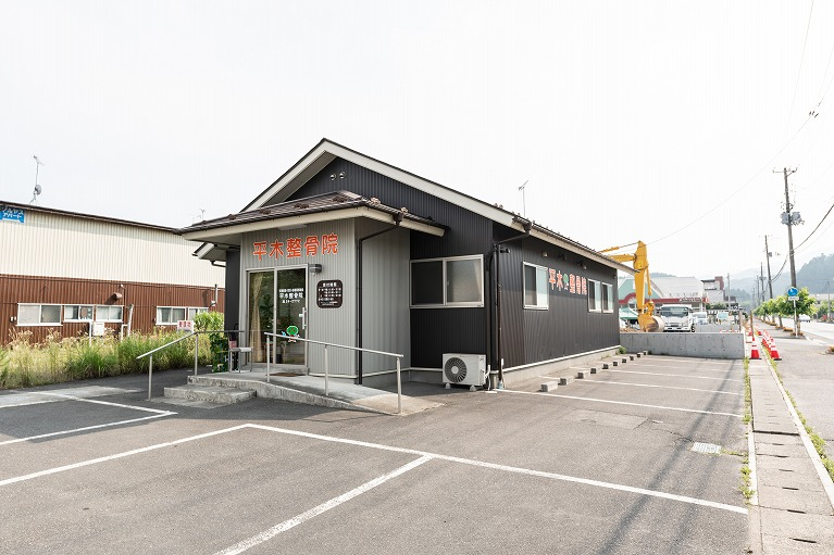 駐車場|平木整骨院